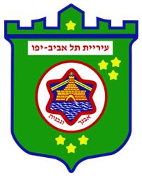 לוגו עיריית תל אביב